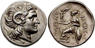 Η παραποίηση του λόγου του Μεγάλου Αλεξάνδρου εις την Ώπιν