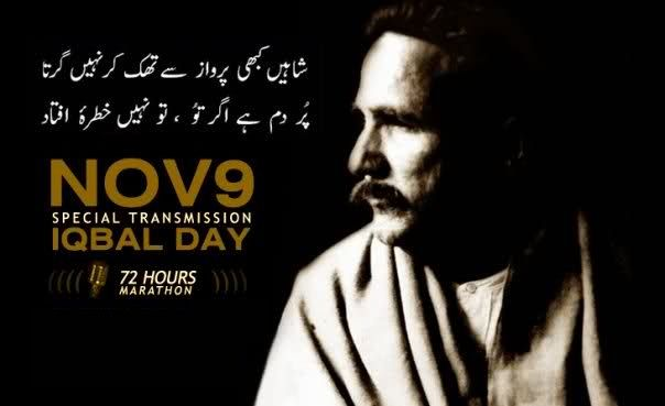 Iqbal Day Quotes Pictures Download