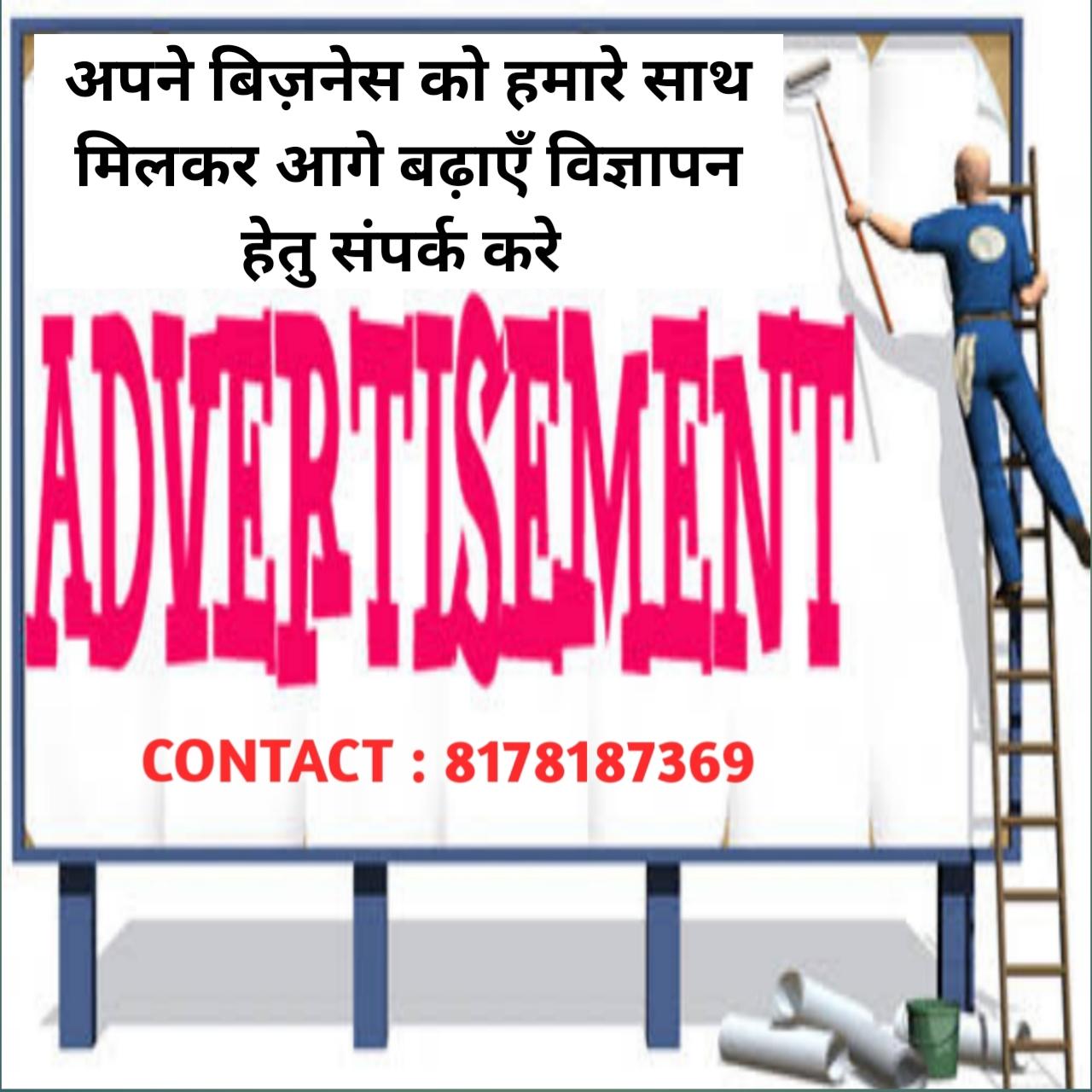 NkNewsIndia