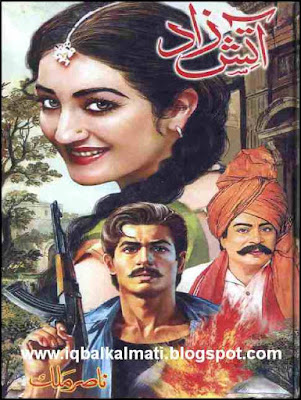 Aatash Zaad Urdu Novel