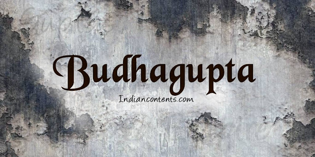 Budhagupta - Sixth Successor King After Samudragupta