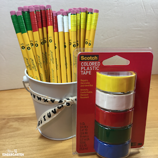 Use colored tape to solve the pencil problems in the classroom