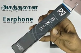 Earphone | Unboxing & Review: Evidson Audio B3 In-Ear Earphones with Mic in Tamil