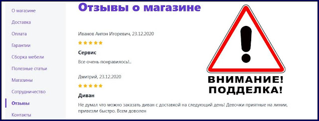 nonton.ru – Отзывы о магазине