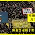 【旅遊保險四】在香港還未出發,行程延誤更改行程,邊間保障得好的?