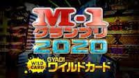 M-1 2020 Gyao