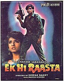 Ek hi raasta (1993) bollywood hindi movie mp3 songs download hindi.
