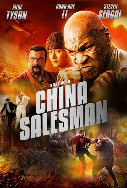 http://horrorsci-fiandmore.blogspot.com/p/china-salesman-official-trailer.html