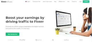 طريقة ربح 150 دولار من موقع Fiverr Affiliates