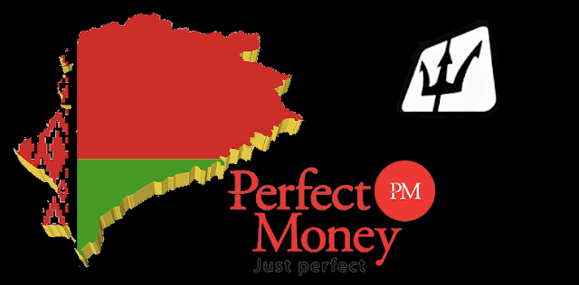 Перфект Мани в Беларуси