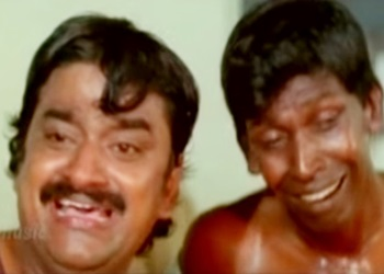 Vadivelu Funny Comedy Video
