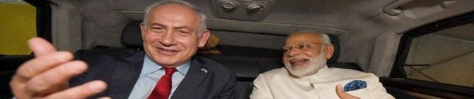 Why It Is Now Time For India To Shed Old Inhibitions And Say Shalom
