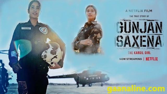 आसमान दी परी Aasmaan di pari – Gunjan saxena.