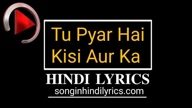 Tu Pyar Hai Kisi Aur Ka Lyrics - Dil Hai Ke Manta Nahi