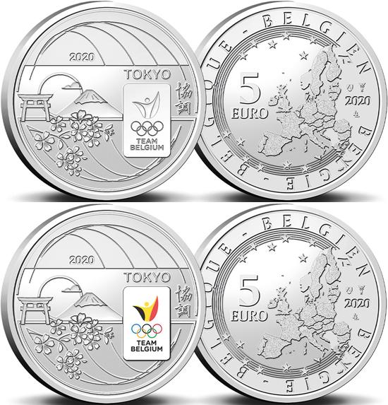 Belgium 5 euro 2020 - Tokyo 2020 - Team Belgium