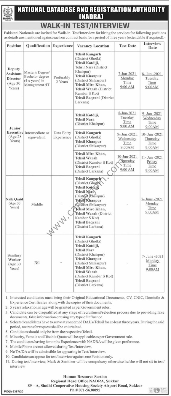 NADRA Jobs 2021 - Nationality Database And Registration Jobs in NADRA  2021 in Pakistan
