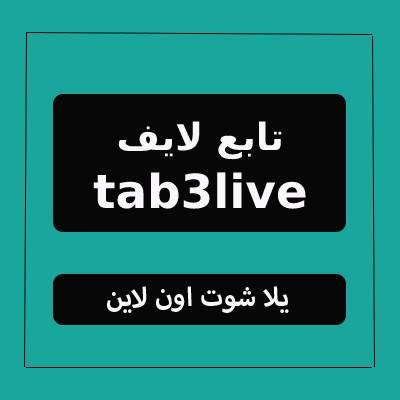 tab3live