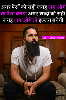status in hindi in one line
