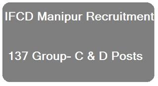 IFCD Manipur Recruitment