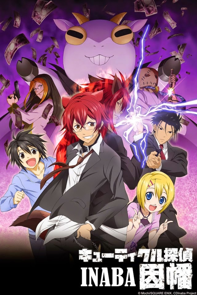 cover anime Cuticle Detective Inaba