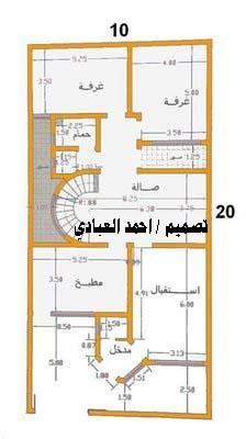 خريطة منزل عراقية 10 20 مساحة 200 غرفتين نوم