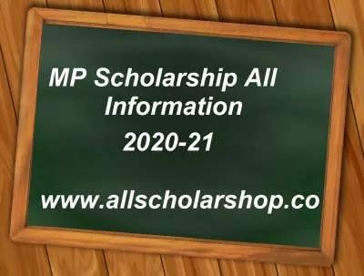 MP scholarship registration   मध्य प्रदेश स्कालरशिप जानकारी