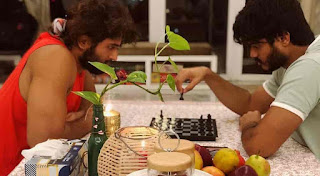 Anand Devarakonda Play Chess With His Brother