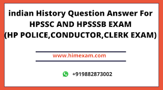 Indian History Question Answer for hpssc ,hppsc ,hp police,patwari,conductor,clerk exam