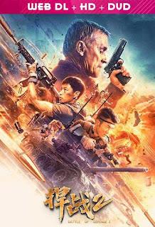 فيلم Battle Of Defence 2 2020 مترجم