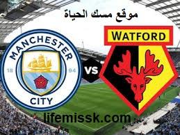 مباراة مانشستر سيتي وواتفورد بتاريخ 21-07-2020 والقنوات الناقلة في الدوري الإنجليزي