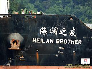Heilan Brother