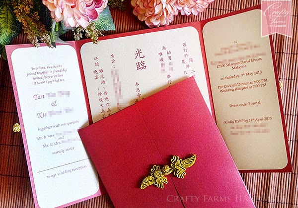 Oriental Chinese Wedding Cards With Gold On