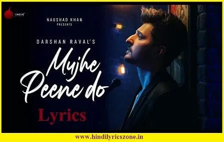 मुझे पीने दो Mujhe Peene Do Lyrics In Hindi | Darshan Raval | Indie Music | Mujhe Peene Do Lyrics