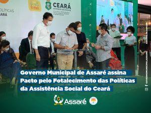 GOVERNO MUNICIPAL DE ASSARE