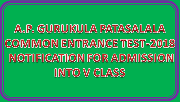 AP Gurukula Patasalala Admissions Notification 2018