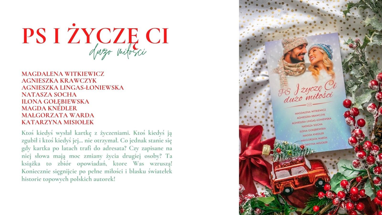 świąteczne książki powieści idealne na zimę polskie książki autorki co na prezent pomysł mamy dziewczyny książkoholiczki zimowe upominki na gwiazdkę zimowe powieści o świętach  boże narodzenie