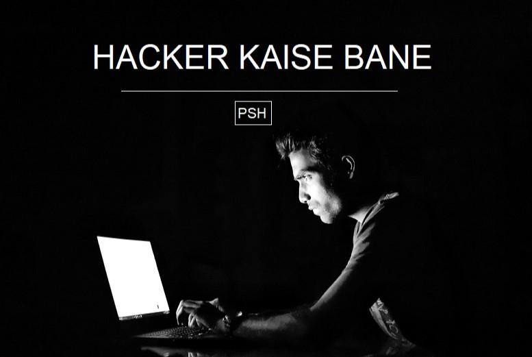 हैकर कैसे बने, Hacking कैसे सीखे/करे, Hacking ...