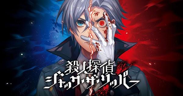 Murder Detective: Jack the Ripper u00e9 anunciado para o ...