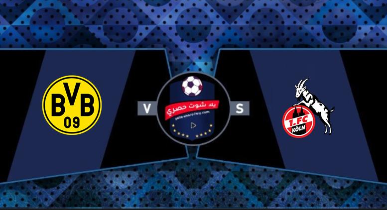 Watch Borussia Dortmund and Colin match
