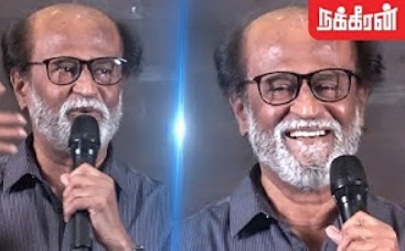"""Political Revolution"" with this generation 