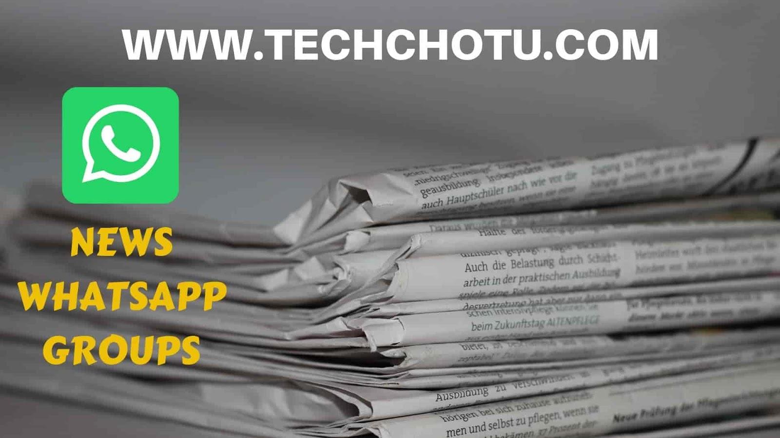 Ary News Whatsapp Group Link