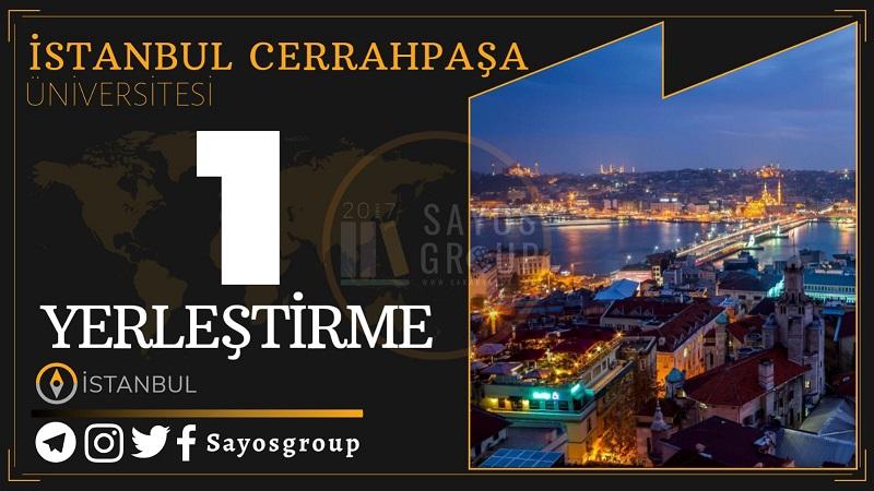 أعلنت جامعة إسطنبول جراح باشا - İstanbul - Cerrahpaşa ، الواقعة في ولاية إسطنبول عن فتح باب التسجيل على امتحان اليوس والمفاضلة لعام 2021