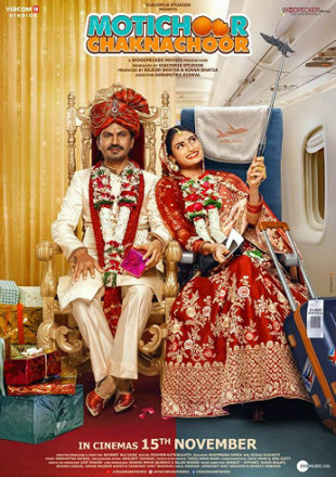 Motichoor Chaknachoor 2019 Full Hindi Movie Download HDRip 720p
