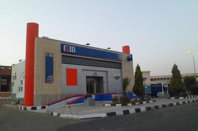 وظائف خدمة العملاء فى البنك التجاري الدولي CIB