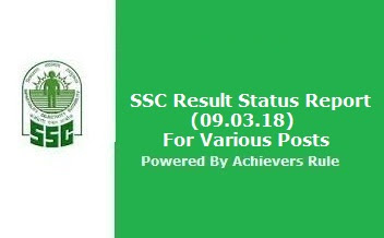 SSC Result Status Report (09.03.18) Declared