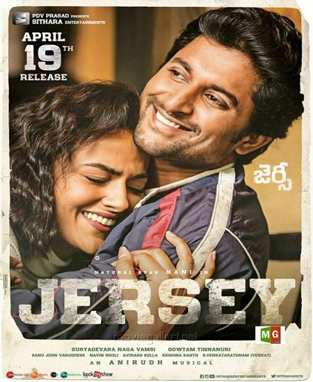 Jersey 2019 Hindi Dual Audio 480p UNCUT HDRip x264 AAC 500MB ESubs Download