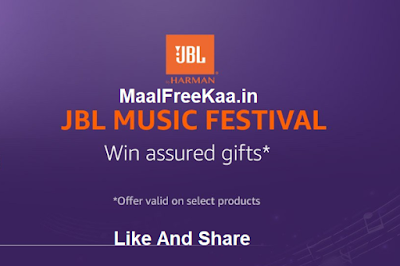 JBL MUSIC OFFER WIN ASSURED GIFT