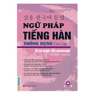 Ngữ Pháp Tiếng Hàn Thông Dụng - Cao Cấp ebook PDF-EPUB-AWZ3-PRC-MOBI