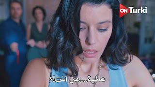 مواعيد عرض مسلسل الهدية واين يعرض - بيرين سات