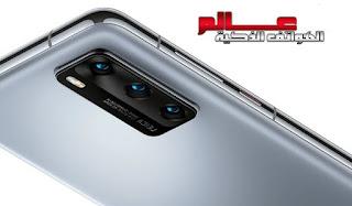 مواصفات جوال هواوي بي ٤٠ لايت Huawei P40 lite 5G